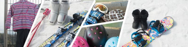 子供用 スキー スノーボード レンタル